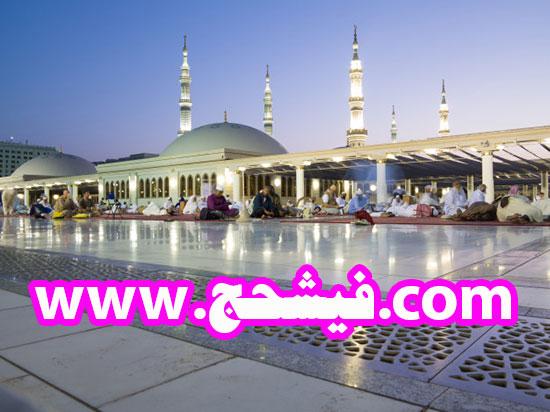 خریدار-مازندرانی-فیش-حج-عمره-و-تمتع-09379266346-09113119819